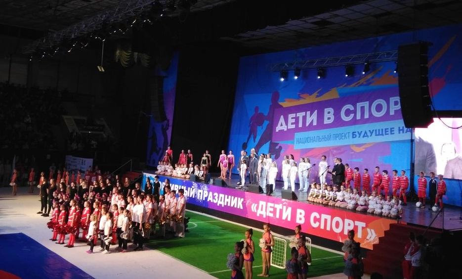 """Сцена для праздника """"Дети в спорт 2017!"""""""